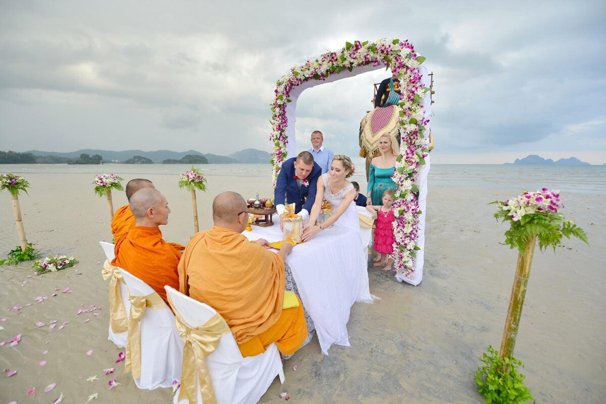 Noppharat Thara Wedding