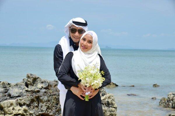Islamic Ceremony